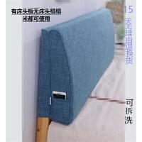 大靠背床头靠垫双人布艺可拆洗榻榻米简约现代木板床大靠垫床头靠