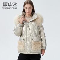 【反季清仓】雪中飞90%白鸭绒女士大口袋时尚羽绒服秋冬加厚毛领短款外套潮流X00143166FW