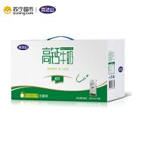 【苏宁超市】完达山 高钙牛奶250g*16盒/箱
