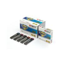 晨光(M&G)2B自动铅笔芯 0.5mm树脂活动铅笔芯 SL-301 0.5mm 一盒12片