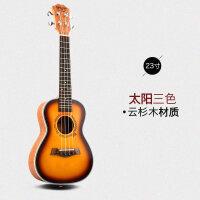 毕维斯尤克里里23寸乌克丽丽26小吉他ukulele木质乐器学生初学者