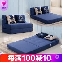沙发床可折叠榻榻米单人1.2双人1.5米小户型客厅两用简易懒人沙发 1.5米以下