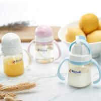 宝宝吸管杯婴儿学饮杯儿童喝水杯带手柄150ml