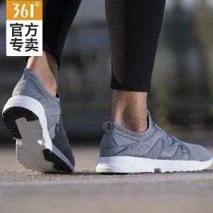 【折上1件5折 2件4折】361度男鞋2018秋季新品舒适透气一脚蹬轻便学生休闲跑步鞋