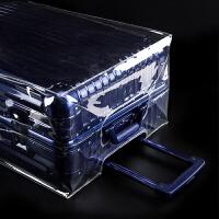 透明箱套行李箱套保护套加厚防水拉杆箱旅行箱20/26/28寸防尘罩袋