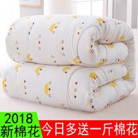 棉花被子手工棉被被芯冬被加厚保暖纯棉花垫被棉絮棉胎床垫床褥子棉被褥子枕头学生学校床上垫被子绵絮秋季棉