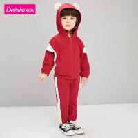 【3件2折价:79】笛莎童装女童套装2021春秋儿童时尚洋气两件套小女孩运动套装
