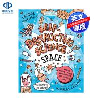 英文原版 自毁科学:太空 Self-Destructing Science: Space 儿童英语趣味益智科学启蒙游戏读