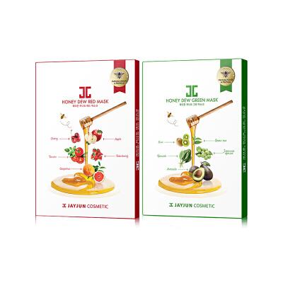 【两款组合】韩国直邮 水光 JAYJUN  新品麦卢卡蜂蜜 果蔬面膜  25ml*5*2盒 _绿蔬+红果 海外购