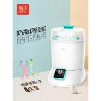 奶瓶消毒器带烘干 消毒锅婴儿消毒柜宝宝多功能家用煮奶瓶a481 白色