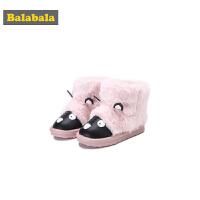 【3件3折价:71.7】巴拉巴拉童鞋儿童靴子女新款冬季鞋女童宝宝加绒雪地靴鞋子潮
