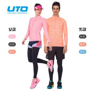 UTO悠途 户外瑜伽服女士运动上衣男士长袖跑步衣服透气健身服男女款长袖高领无缝贴身舒适102