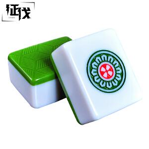 征伐 家用麻将牌 大号手搓麻将144张四川麻将密胺材质旅游便携易清洗麻将