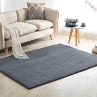 客厅卧室沙发茶几地毯简约现代床边纯色满铺定制