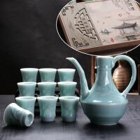 创意小酒杯中式分酒器仿古酒壶 龙泉青瓷家用白酒复古套装陶瓷酒具