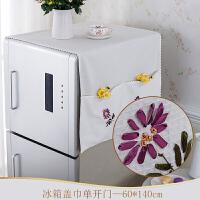 手工绣布艺单开门冰箱罩盖巾 双对开门冰箱套冰箱防尘罩电冰箱巾