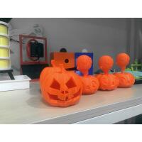 ?3D打印万圣节南瓜灯DIY个性化定制儿童饰品礼物搞怪摆件玩具道具