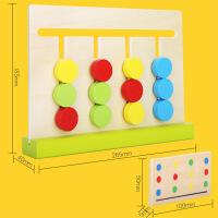 幼儿园男孩女孩逻辑思维训练早教拼图4-6岁儿童玩具