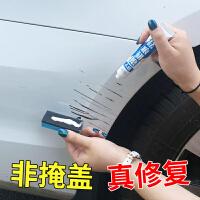 汽车漆面研磨剂蜡去痕修复神器车痕刮痕深度划痕抛光膏车用品大全