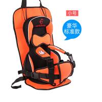 20180823115430310简易儿童安全座椅宝宝安全带套婴儿汽车用便携式车载坐垫0-4-12岁