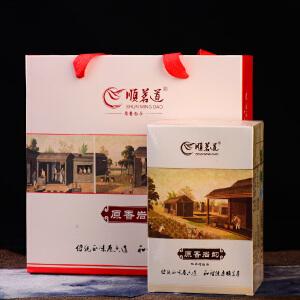【两盒 一起拍,牡丹老白茶】顺茗道 福鼎白茶 岩韵老白茶散茶 100克/盒