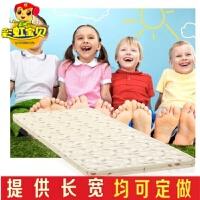 定做椰棕床垫学生宿舍床垫透气环保儿童拼接床垫单人双人棕垫 配套200*90 厚5CM 其他