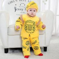 儿童唐装男童秋冬中国风婴儿棉衣套装女宝宝周岁礼服过年喜庆衣服 66(建议身高59-66CM 3-6个月