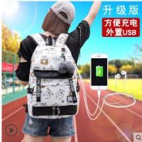 时尚韩版双肩包男背包运动电脑包休闲旅行包潮流大中学生个性书包男包