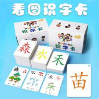 全套学龄前儿童1500字幼儿园象形学字幼童象形文字识字卡看图记忆基础认字卡片
