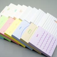 晨光彩色便利贴便签纸自粘正方形可爱创意便贴纸学生优事贴N次贴