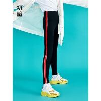初语 侧边竖条纹打底裤女春新款显瘦韩版撞色弹力小脚休闲裤