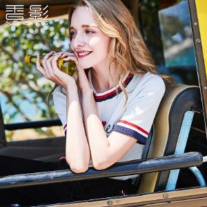 短袖针织衫女香影2018夏装新款时尚修身字母刺绣条纹撞色上衣潮