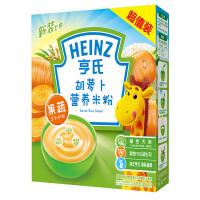 亨氏胡萝卜营养米粉1段6-36个月婴幼儿宝宝辅食米糊400g克