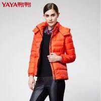 鸭鸭新品亲子装羽绒服女短款加厚潮修身秋冬装外套正品女装B-5448