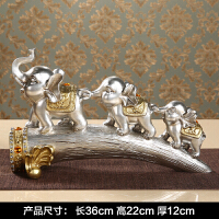 创意招财大象家居饰品摆件欧式客厅博古架酒柜玄关软装小象工艺品 银色 象牙三连象 银