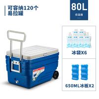 保温箱冷冻 户外车载食品保鲜箱便携式拉杆冷藏箱商用冰块冰桶家用 行李架 拉杆80L 蓝色