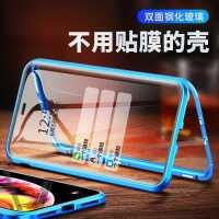 苹果X手机壳iPhoneX磁吸XSMAX钢化玻璃xmax潮牌iPhone6/7/6s/8plus全包金属防摔XR男女网