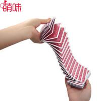 萌味 魔术扑克 魔术道具赌神拉牌儿童舞台魔术炫杂技花式道具