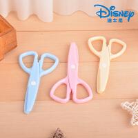 小学生用花边剪刀儿童塑料安全小剪刀剪纸刀可爱学习DIY工具剪刀