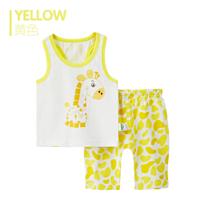 歌歌宝贝 婴儿夏季新款套装 背心套装