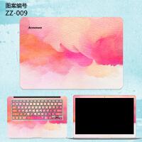 戴尔笔记本电脑保护膜全套XPS13-9343 9350 9360 L321X XPS14-L421X