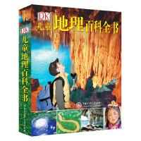 DK儿童地理百科全书(2018年全新修订版)