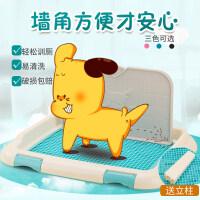 【支持礼品卡】小号小型犬金毛大号狗便盆中型大型犬狗狗尿盆宠物用品泰迪狗厕所hp4
