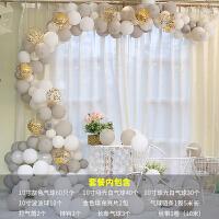 家居生活用品抖音气球装饰套餐儿童宝宝生日派对拱门婚庆婚礼结婚布置