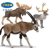 仿真动物模型玩具孩子礼物模型角马羚羊北美驯鹿