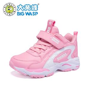大黄蜂童鞋 女童运动鞋2018新款儿童鞋子女孩冬季加绒二棉鞋保暖