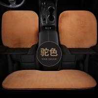 汽车坐垫冬季短毛三件套单座无靠背羊毛绒车垫通用座垫椅垫单片女
