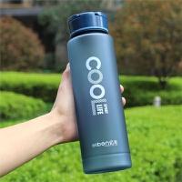 1500大容量塑料杯便携防漏太空水杯子夏天户外运动水杯水壶1000ML 藏蓝色1200ml 送茶漏
