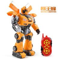 电动跳舞机器人模型玩具 多功能遥控机器人暴王蜂带武器 6021 暴王蜂