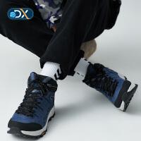 【下单立减200元】Discovery非凡探索户外探路者秋冬新品透气登山防滑男式时尚徒步鞋DFAG91053